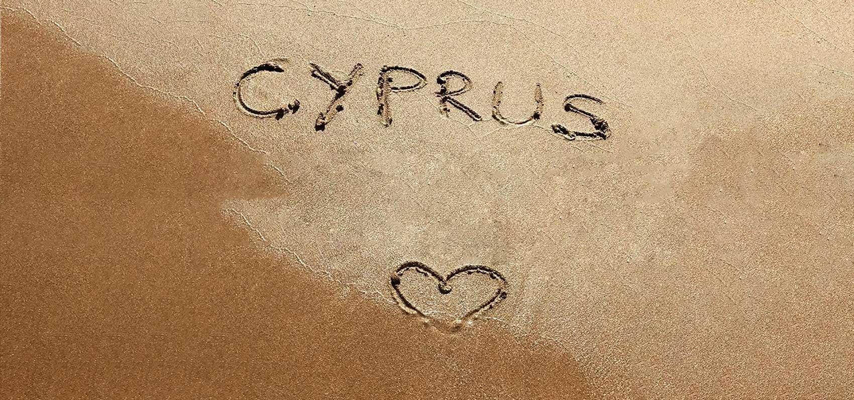 Γιατί Στην Κύπρο Photograph